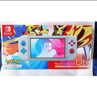 Nintendo Switch - ポケモン任天堂Nintendo Switch Liteスイッチライト本体ザシアン