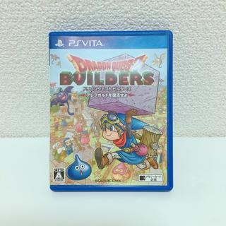 PlayStation Vita - ドラゴンクエストビルダーズ アレフガルドを復活せよ Vita