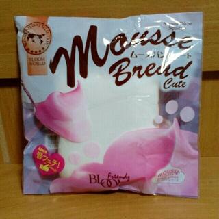 BLOOM - ムースパン キュート 白 ミルク