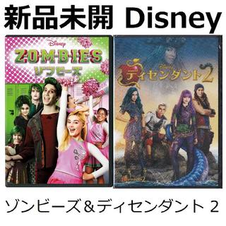 ディズニー(Disney)の新品未開封 ゾンビーズ&ディセンダント 2 [DVD]歌とダンス ミュージカル(TVドラマ)