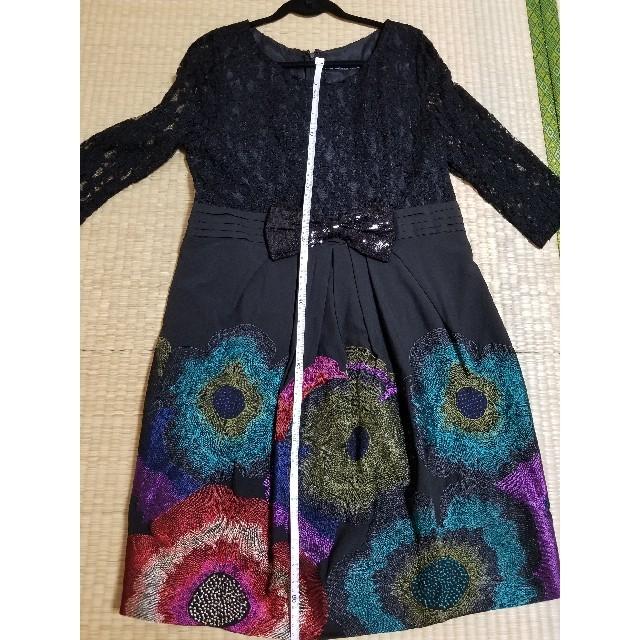 新品☆PourVousパーティードレス 刺繍 3L  レディースのフォーマル/ドレス(ミディアムドレス)の商品写真