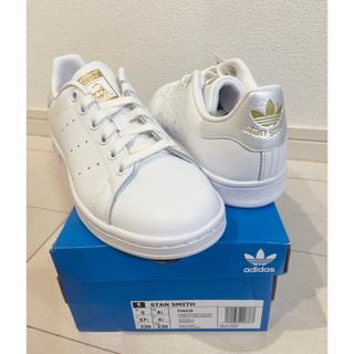 アディダス(adidas)の新品 アディダス スタンスミス ゴールド 23㎝(スニーカー)