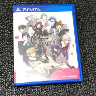 プレイステーションヴィータ(PlayStation Vita)のCharadeManiacs(シャレードマニアクス) Vita(携帯用ゲームソフト)