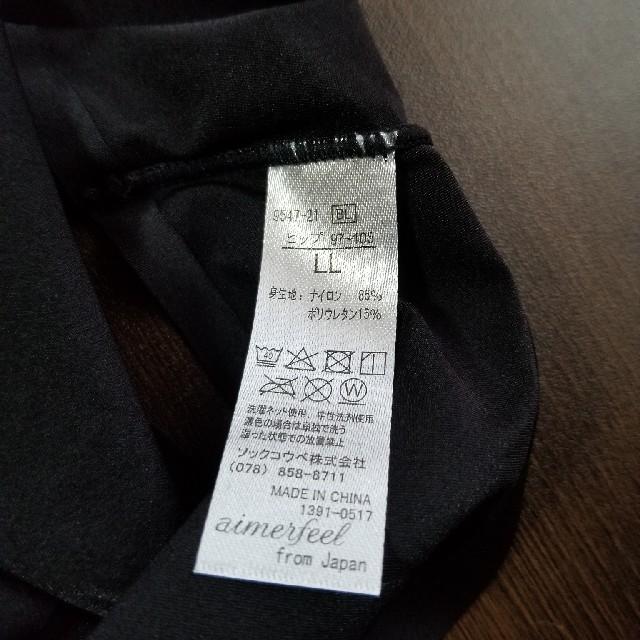 aimer feel(エメフィール)のaimerfeel ブラック ショーツ レディースの下着/アンダーウェア(ショーツ)の商品写真