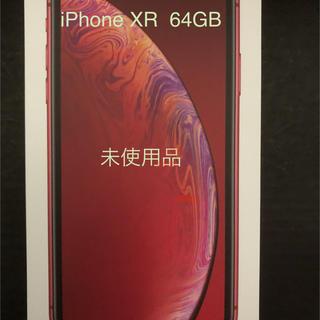 iPhone - iPhone XR  64GB  レッド