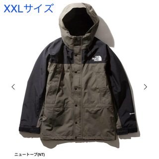 THE NORTH FACE - XXL THE NORTH FACE mountain light jacket