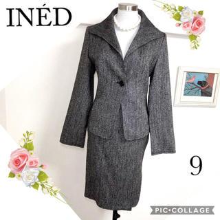 INED - INEDイネド(9号)ラメ感のある巻きスカートのスーツセット