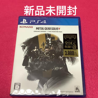 PlayStation4 - 新品未開封 メタルギア ソリッド V グラウンド・ゼロズ + ファントムペイン