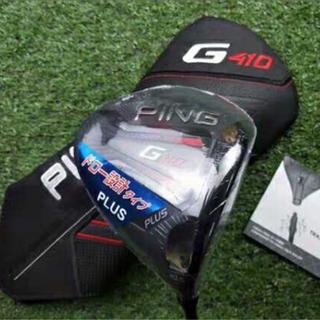 PING - 新品未使用品 PING ピン G410 Plus ドライバー 10.5度