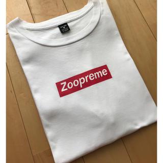 Supreme - Zoopreme Box Logo Tee