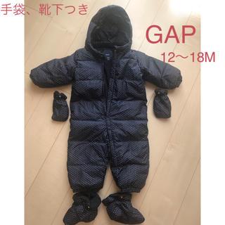 ギャップ(GAP)のGAP スノースーツ 12〜18M 80cm 靴下、手袋つき(ジャケット/コート)
