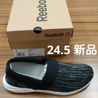 Reebok - リーボック スリッポン 新品 24.5㎝ 黒