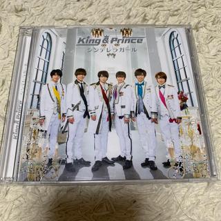 Johnny's - シンデレラガール初回限定盤A