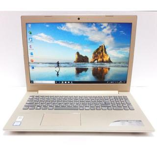 Lenovo - [第8世代CPU] Lenovo Ideapad 520 i5-8250U