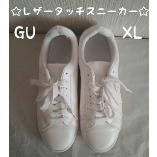 GU - レザータッチスニーカー XL ホワイト【GU】