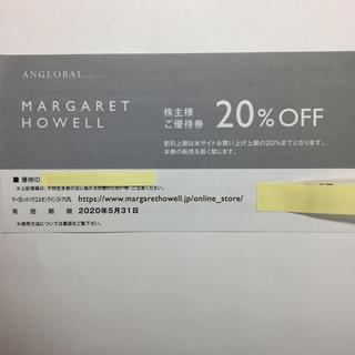 マーガレットハウエル(MARGARET HOWELL)のマーガレットハウエル 割引券(ショッピング)
