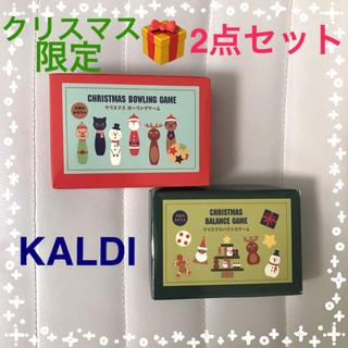 カルディ(KALDI)のカルディ♡バランスゲーム&ボーリング(菓子/デザート)