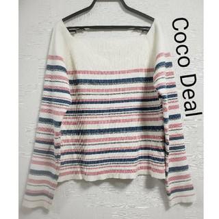ココディール(COCO DEAL)のCoco Dealトップス(ニット/セーター)