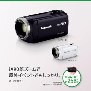 Panasonic - パナソニック ビデオカメラ