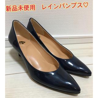 ☆新品未使用☆【NT】レインパンプス 22.5cm(ハイヒール/パンプス)