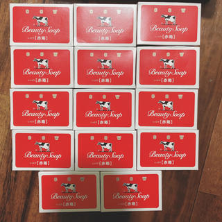 ギュウニュウセッケン(牛乳石鹸)の即購入ok!カウブランド 牛乳石鹸 赤箱 14個まとめ買い(ボディソープ/石鹸)