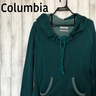 コロンビア(Columbia)のColumbia パーカー レディース コロンビア(パーカー)