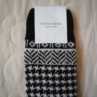 UNITED ARROWS - UNITED ARROWS 靴下25-27