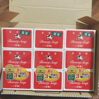 ギュウニュウセッケン(牛乳石鹸)のカウブランド 牛乳石鹸 赤箱 9個まとめ買い(ボディソープ/石鹸)