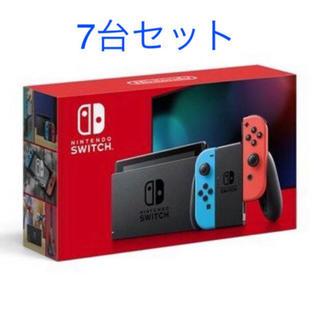 Nintendo Switch - 新品未開封 任天堂 スイッチ 新型 ネオンカラー 7台セット