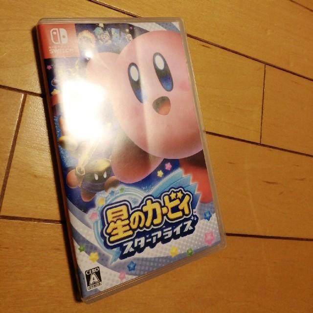 任天堂(ニンテンドウ)の星のカービィ スターアライズ Switch エンタメ/ホビーのゲームソフト/ゲーム機本体(家庭用ゲームソフト)の商品写真