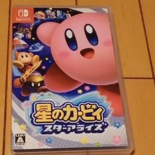 任天堂 - 星のカービィ スターアライズ Switch