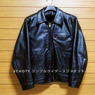 ショット(schott)の【SCHOTT】  シングルライダースジャケット Size 38 (M 相当)(ライダースジャケット)