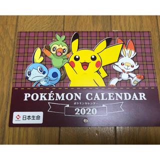 ポケモン - 《新品》ポケモン カレンダー 2020