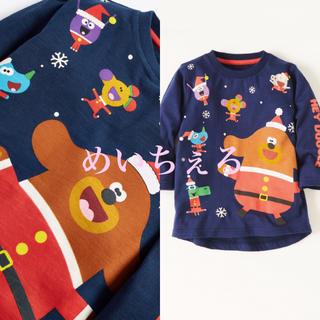 ネクスト(NEXT)の【新品】ネイビー クリスマスHeyDuggee 長袖Tシャツ(ヤンガー)(シャツ/カットソー)