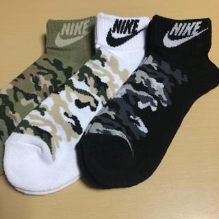 NIKE - NIKE ナイキ靴下 ☆ 柄入り厚底3種セット!
