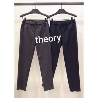 theory - theory☆パンツ