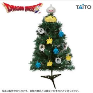 ニンテンドウ(任天堂)のドラゴンクエスト クリスマスツリー(キャラクターグッズ)
