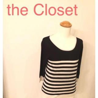 ザクローゼット(The Closet)の【美品】the Closet ニット(ニット/セーター)