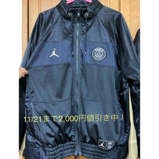 NIKE - JORDAN × PSG スーツジャケット Lサイズ