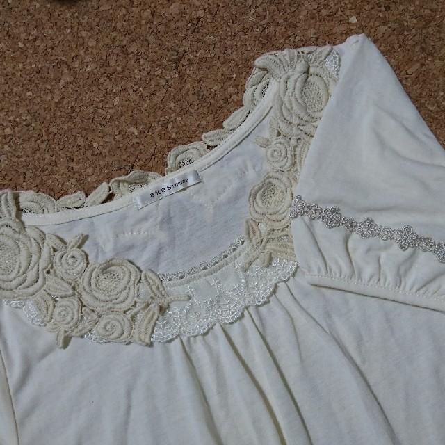 axes femme(アクシーズファム)のアクシーズファム☆半袖トップス レディースのトップス(カットソー(半袖/袖なし))の商品写真