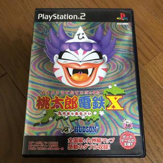 ハドソン(HUDSON)の桃太郎電鉄X PS2(家庭用ゲームソフト)