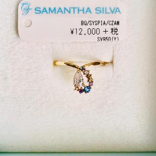 サマンサシルヴァ(Samantha Silva)のサマンサシルヴァ ドロップ リング(リング(指輪))