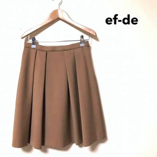 エフデ(ef-de)のエフデ キャメルブラウンスカート(ひざ丈スカート)