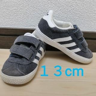 adidas - adidasスニーカー 13cm