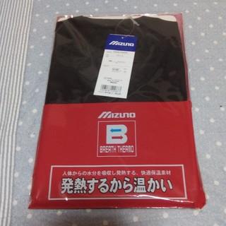MIZUNO - ブレスサーモV字半袖シャツ男性用