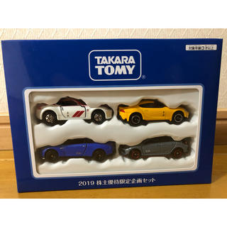 Takara Tomy - タカラトミー2019株主優待トミカ
