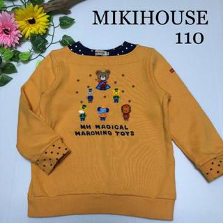mikihouse - ミキハウス トレーナー 110 秋 冬 プッチー君とブリキの仲間達 ファミリア