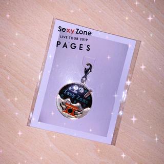 Sexy Zone - セクゾ
