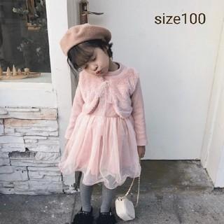 新品♡ファーベスト付 チュールワンピース♡ピンク 100(ワンピース)