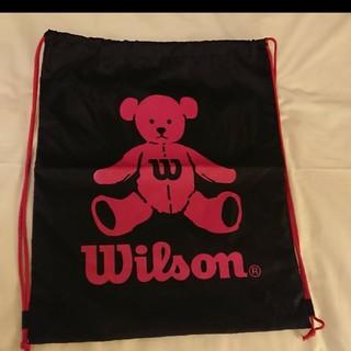 ウィルソン(wilson)のウィルソン ランドリーバッグ 新品(その他)